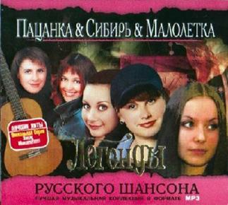знакомые песни на русском